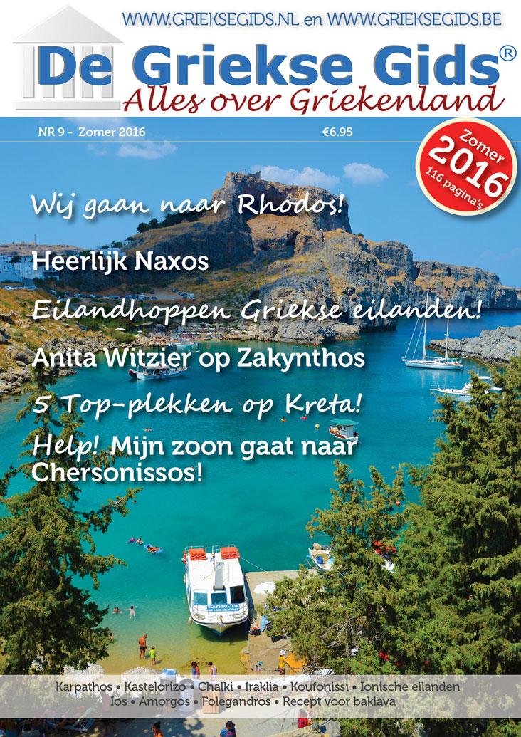 Griekse Gids Glossy Tijdschrift - Griekenland glossy